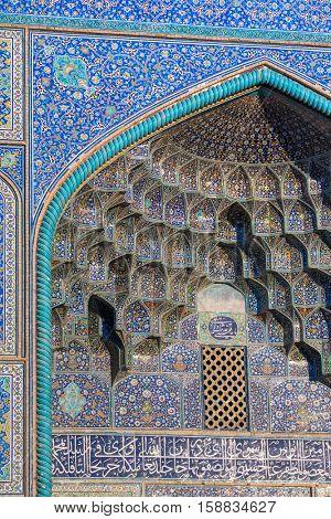 Isfahan, Iran - December 13, 2015: Detail of exterior of the Sheikh Lotfollah Mosque in Isfahan, Iran