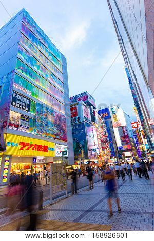 Tokyo Akihabara Evening Electronics Shops Angled V