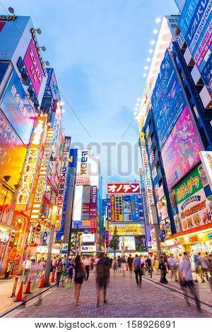 Tokyo Akihabara Night Bright Billboard Signs V