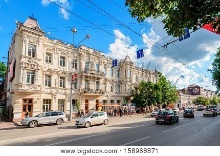 ROSTOV-ON-DON, RUSSIA - CIRCA JULY, 2016: Bolshaya Sadovaya is a central street of the city