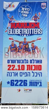 JERUSALEM ISRAEL 25 11 16: Sign of Harlem Globetrotters are an exhibition basketball team that combines athleticism, theater, and comedy.
