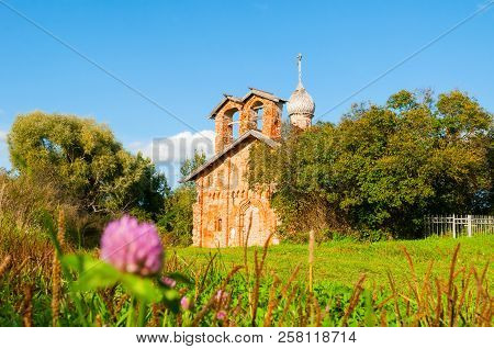 Veliky Novgorod, Russia. Church Of St John The Merciful At Myachino In Veliky Novgorod, Russia. Focu