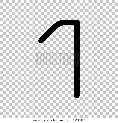 Number 1, Numeral, One. On Transparent Background. Black Object