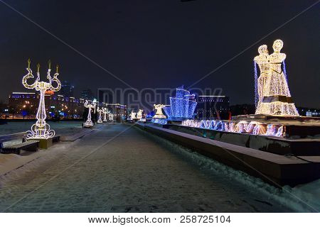 Moscow, Russia - January 29, 2018: Giant Glowing Dancing Sculptures In Victory Park On Poklonnaya Hi
