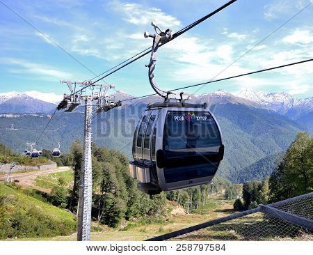 Krasnaya Polyana, Sochi, Russia September, 2014: The View From The Cabin Cableway Rose Farm, Krasnay
