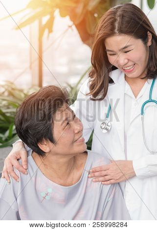 Elderly Care Concept With Senior Patient (aging Old Adult Person) In Nursing Hospice Home With Geria