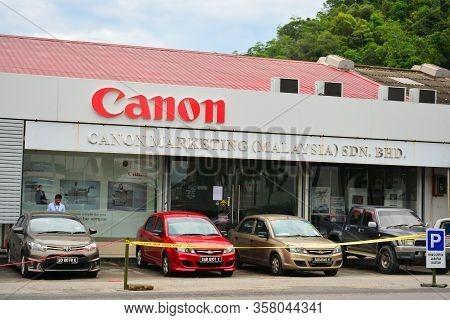 Kota Kinabalu, My - June 20: Canon Marketing Malaysia Facade On June 20, 2016 In Malaysia. Canon Mar