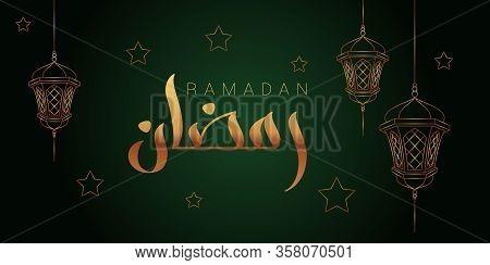 Ramadan Greeting Card With Modern Brush Calligraphy Ramadan. Vector Illustration.