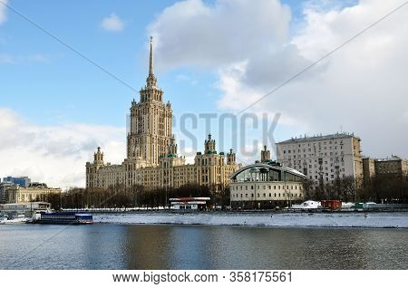 Hotel Ukraine In Moscow. Classical Architecture Of The Stalin Era. Moscow High-rise.