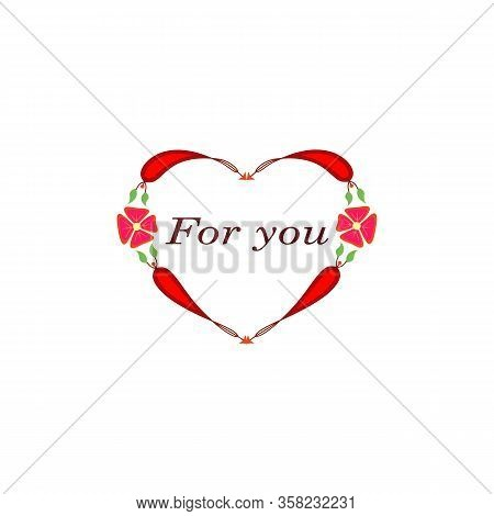 Lettering For Uoy In Heart On White Background. Romantic Symbol Linked, Love, Passion And Wedding. T