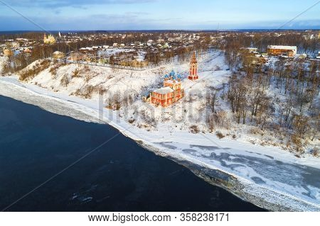 Ancient Church Of The Icon Of Our Lady Of Kazanskaya In The Cityscape On A Winter Day (aerial Photog
