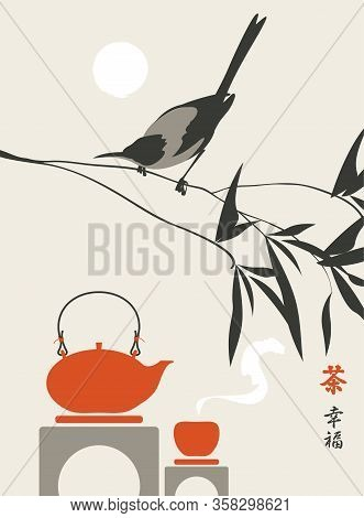 Vector Banner With A Tea Ceremony And An Inquisitive Magpie On A Branch. Decorative Illustration In