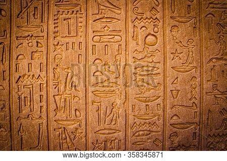 Ancient Egyptian Writing, Egyptian Hieroglyphs, Wall Inscriptions