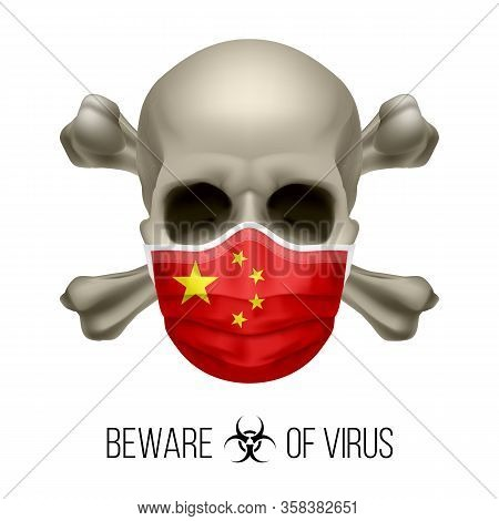 Human Skull With Crossbones And Surgical Mask In The Color Of National Flag China. Mask In Form Of T