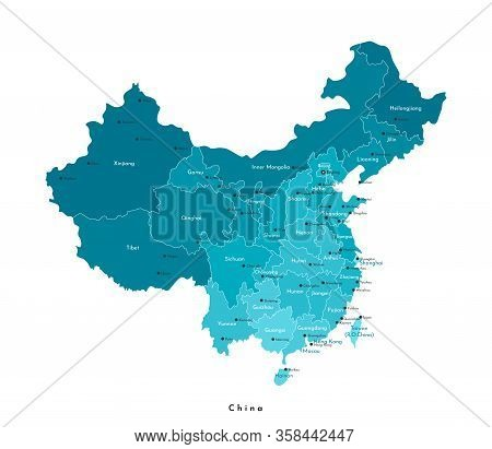 Vector Modern Illustration. Simplified Isolated Administrative Map Of China (prc). White Background