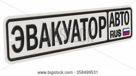 Tow Truck. Russian License Plate With Text. Translation Text: