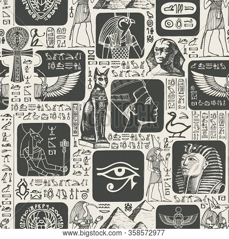 Vector Seamless Pattern With Hieroglyphs And Illustrations On The Theme Of Ancient Egypt. The Egypti