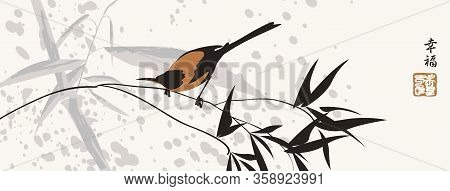 Vector Banner With An Inquisitive Magpie On A Branch On An Abstract Background With Drops And Splash