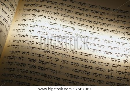 Rosh Hashana Text Hebrew