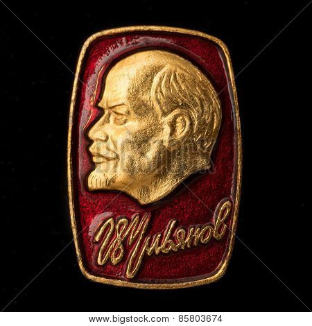 Illustrative editorial photo Soviet badge Lenin relief