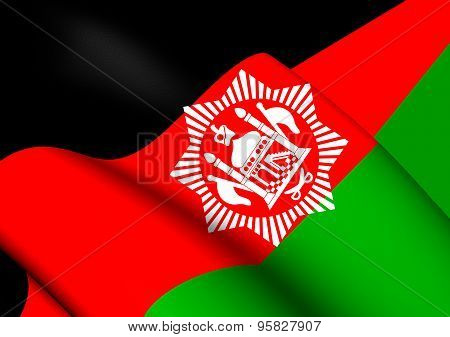 Kingdom of Afghanistan 3D Flag (1928). Close Up. poster