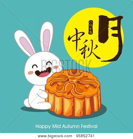 Vector moon rabbit cartoon character illustration. Chinese text means Mid Autumn Festival.