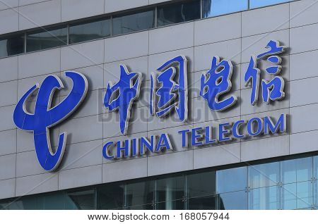 SHANGHAI CHINA - NOVEMBER 1, 2016: China Telecom. China Telecom is is an integrated information full services operator in China.
