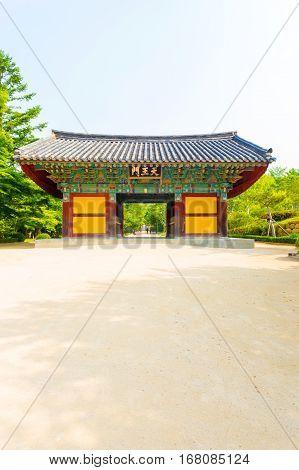 Gyeongju Bulguksa Temple Cheonwangmun Gate