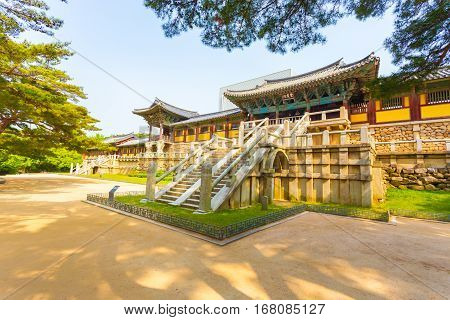 Gyeongju Bulguksa Temple Stair Bridges