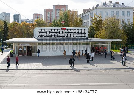 Moscow, Russia - November 01.2016. a Metro station Leninsky Prospekt