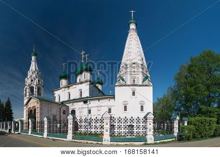 Church Of Elijah The Prophet In Yaroslavl. Golden Ring, Russia.