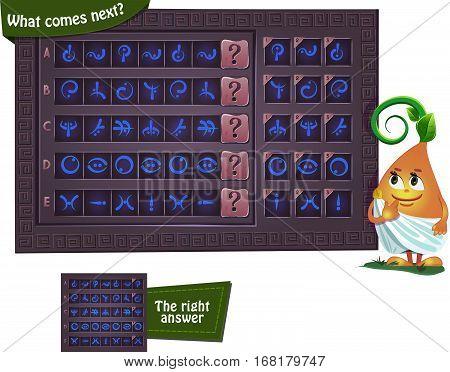 What Comes Next Hieroglyphs