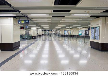 HONG KONG - CIRCA JANUARY, 2016: MTR station in Hong Kong. The Mass Transit Railway is the rapid transit railway system of Hong Kong.
