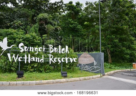 Entrance Of Sungei Buloh Wetland Reserve