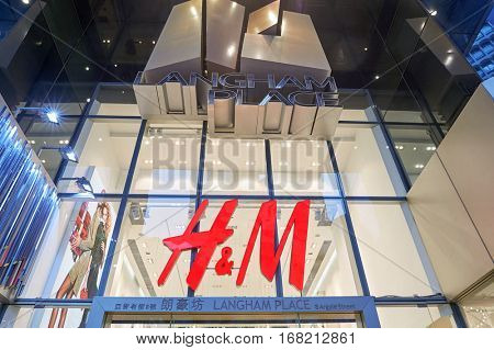 HONG KONG - CIRCA JANUARY, 2016: H and M store in Hong Kong. H and M known for its fast-fashion clothing for men, women, teenagers and children.
