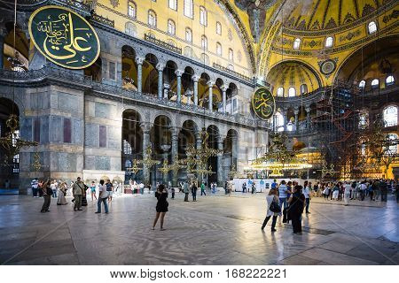 Nave Of Ancient Basilica Hagia Sophia In Istanbul