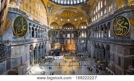 Interior Of Ancient Basilica Hagia Sophia