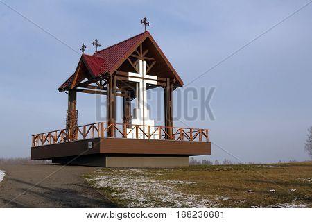 Hill of Crosses Siauliai Lithuania. Jurgaiciai (Domantai) mound often called the