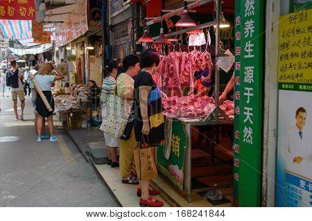 Guangzhou, China - October 17, 2016: butcher's shop on a city street Guanchozhu