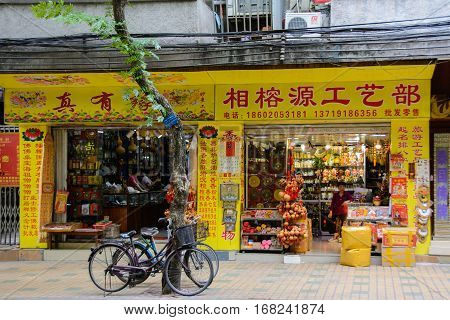 Guangzhou, China - October 17, 2016: The sign above the entrance to the typical Chinese store in Guangzhou
