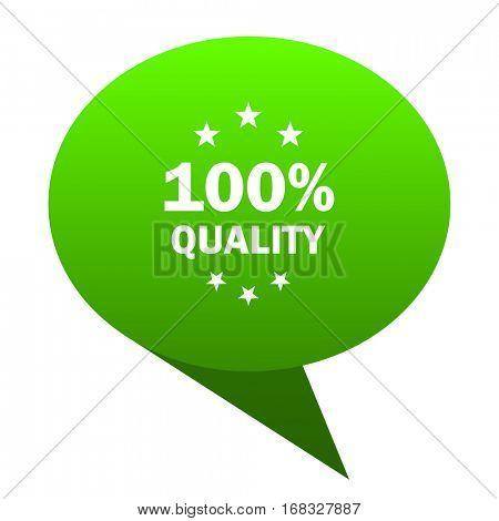 quality green bubble web icon