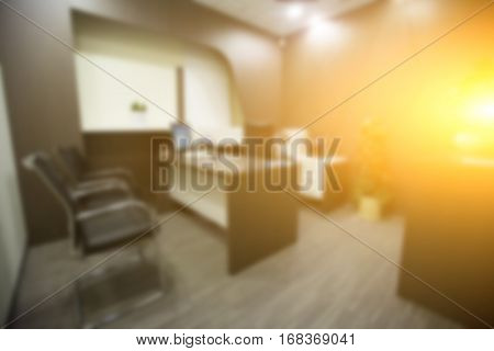 Blurred picture in daytime of office premises