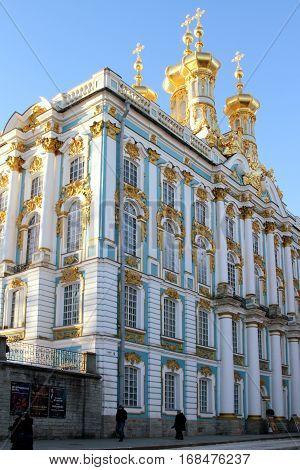 TSARSKOYE SELO (PUSHKIN) RUSSIA - JANUARY 04 2017: Church of the resurrection in the Catherine Palace of Tsarskoye Selo.