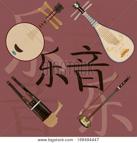 Vector set of chinese string and wind musical instruments flat style. Pipa erhu sheng and yueqin icons. Music and musical meaning chinese hieroglyphics background.