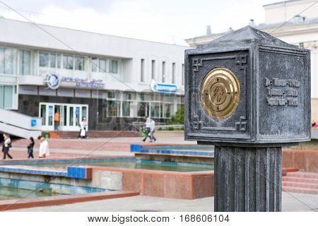 Gomel, Belarus, May 18, 2010: The Milestones. Place The Beginning Oscheta Mileage Of Roads.