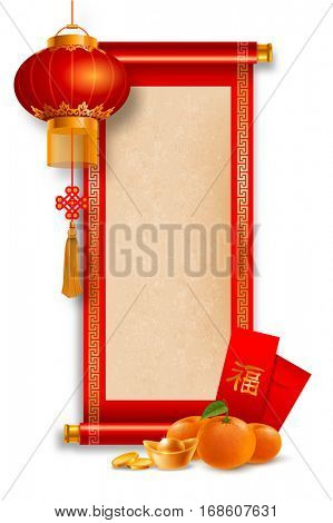 Chinese New Year greeting design template with chinese festive symbols in oriental style. Character on envelope mean Good fortune (Hieroglyph Fu). Vector illustration. Isolated on white background.