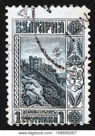 BULGARIA - CIRCA 1911: Postage stamp printed in Bulgaria dedicated to the medieval Asen's Fortress near the town of Asenovgrad circa 1911.