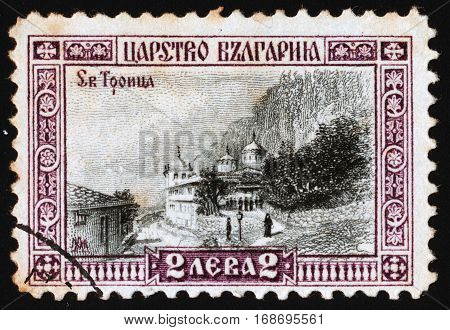 BULGARIA - CIRCA 1911: Postage stamp printed in Bulgaria dedicated to the Monastery of Holy Trinity in the town of Veliko Tarnovo circa 1911.