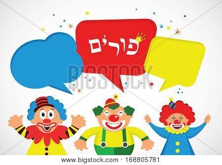purim banner template design, Jewih holiday vector illustration