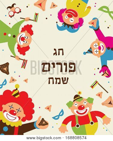 purim template design, Jewish holiday vector illustration